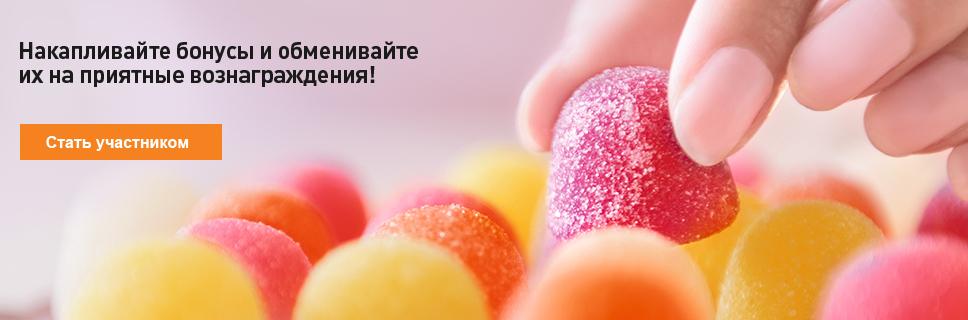 Ростелеком - официальный сайт