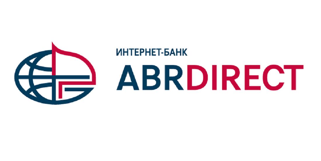 Личный кабинет ABR Банка России