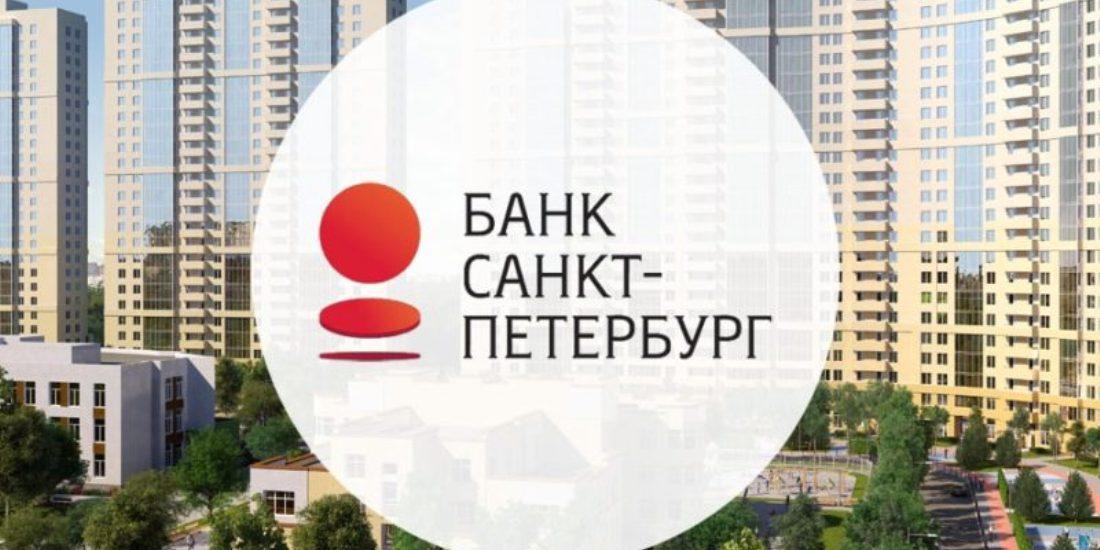 Личный кабинет Bank Sankt Petersburg